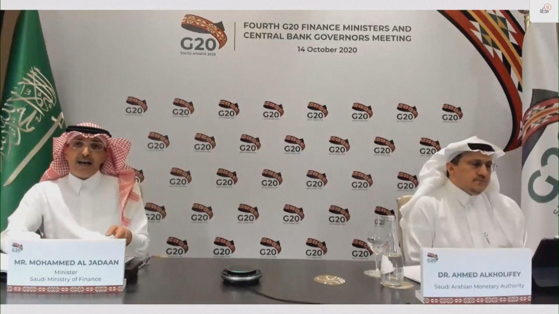 G20延長最貧窮國家延期償還官方雙邊債務六個月