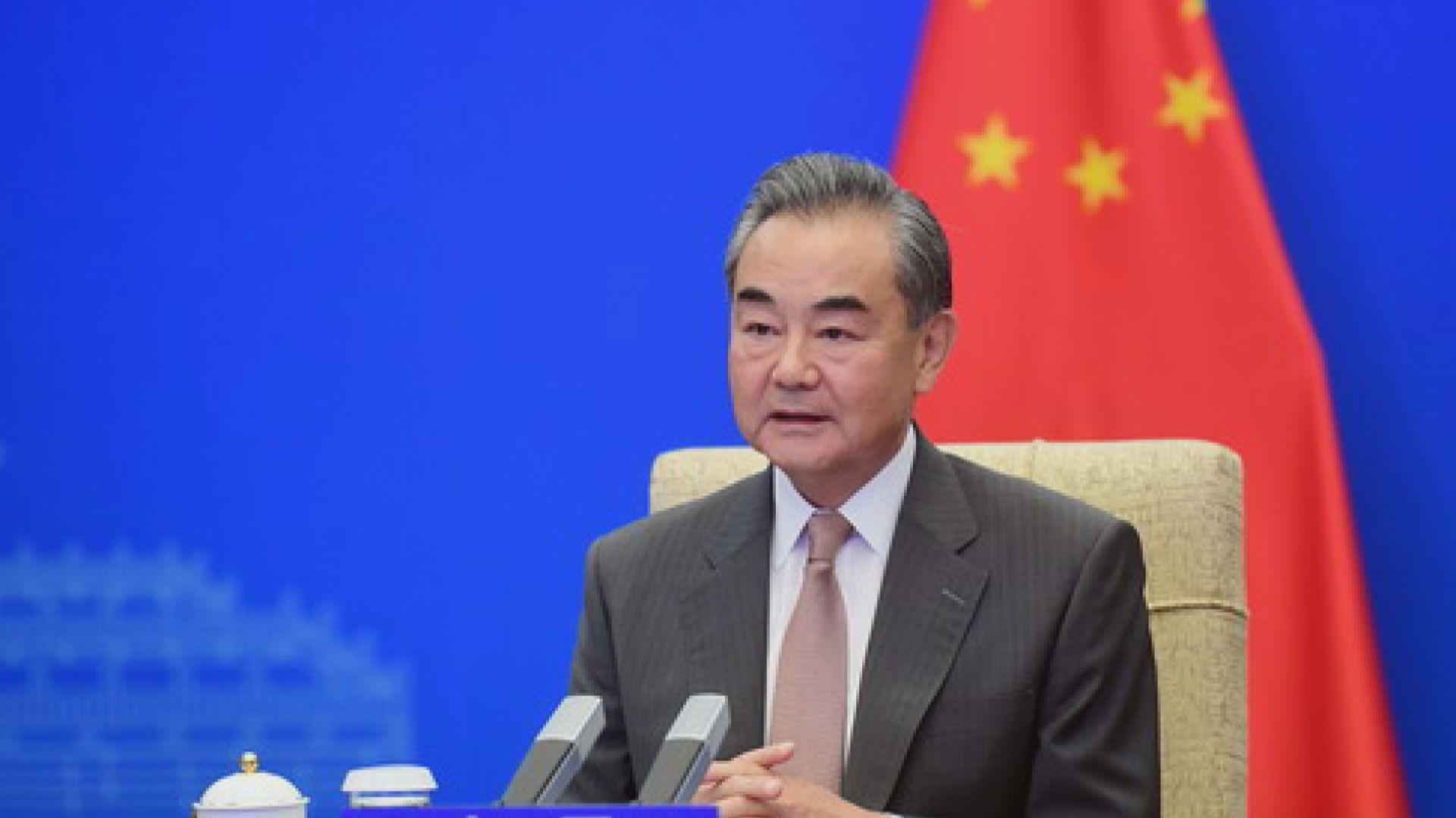 王毅:G20應堅持團結合作在全球抗疫中發揮領導力