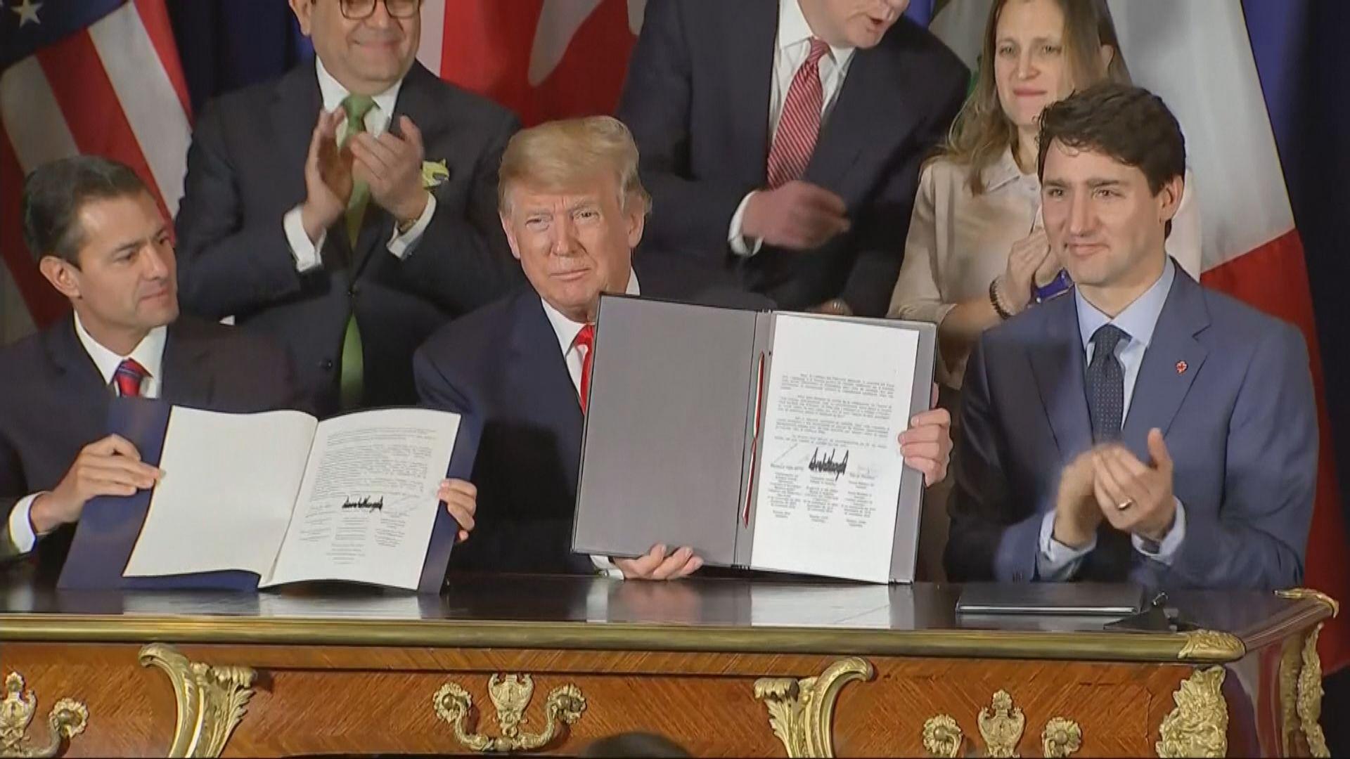 美國、墨西哥和加拿大簽署貿易協議