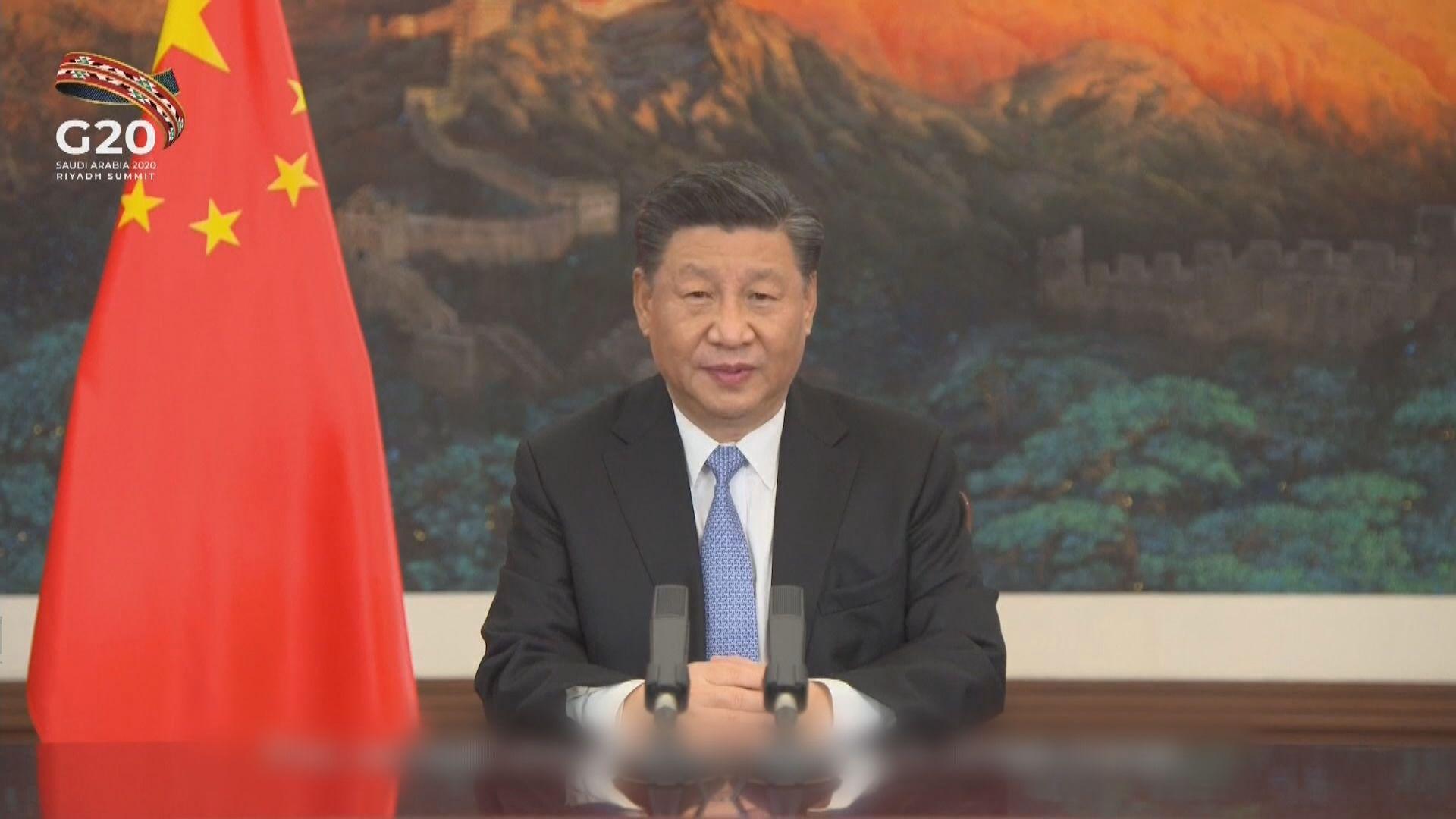 習近平稱中國會深入推進潔淨能源轉型