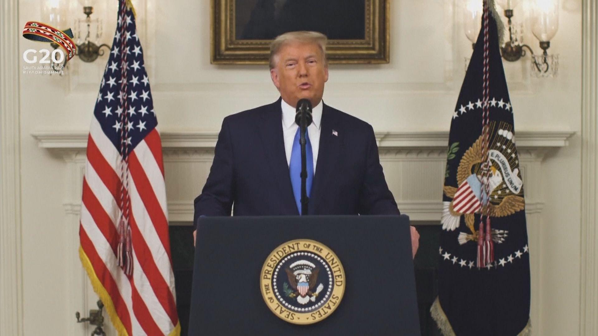特朗普斥巴黎協定扼殺美國經濟