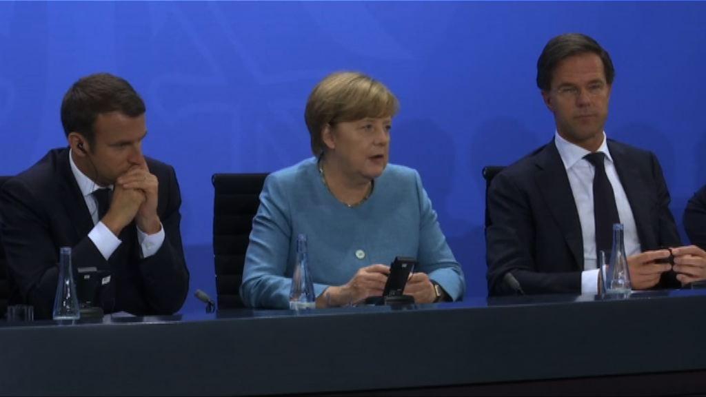 G20峰會料落實《巴黎協定》成焦點
