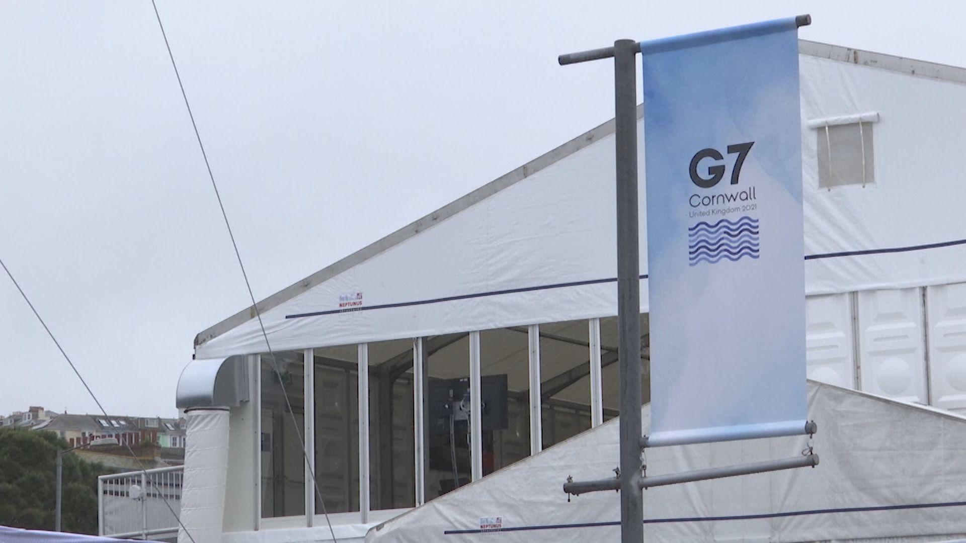 G7峰會本港時間今晚召開 與會領袖陸續抵英