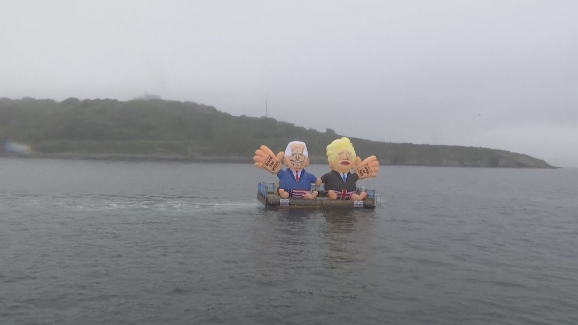 G7峰會召開在即 有組織展示約翰遜拜登吹氣公仔示威