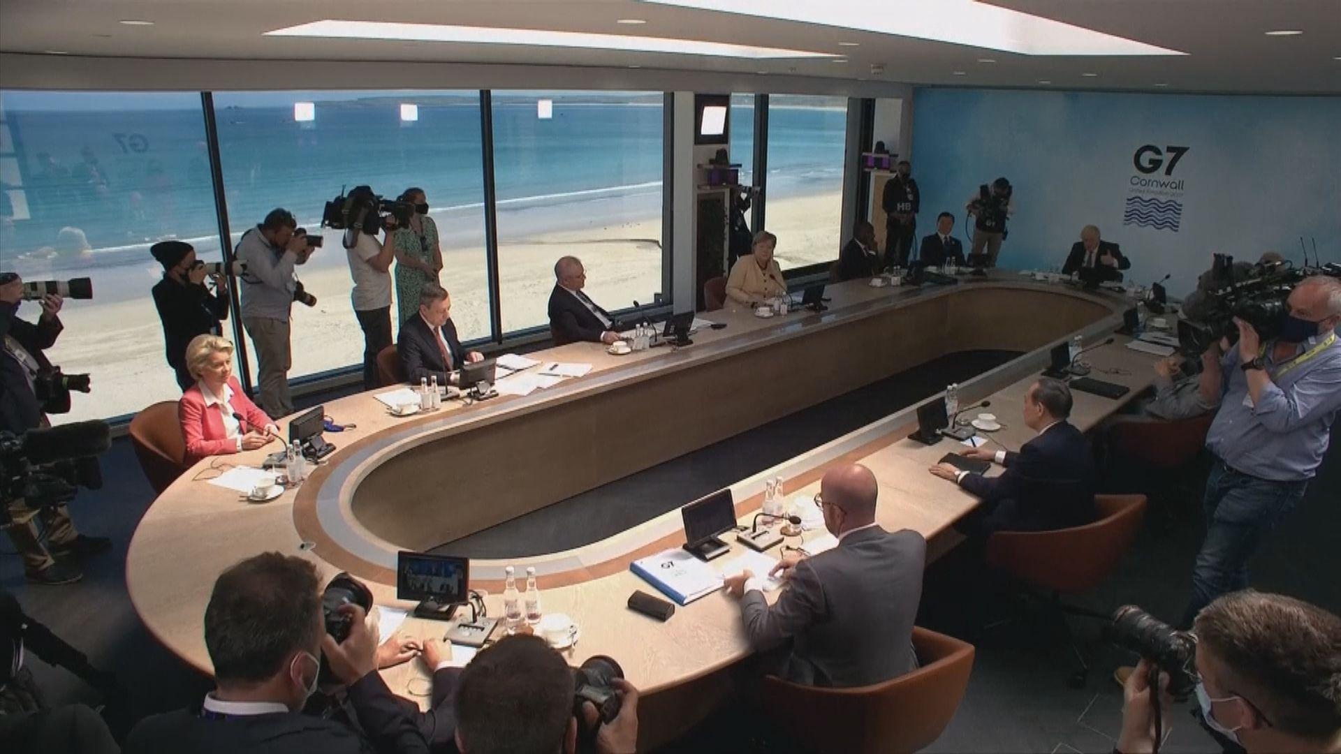 七國集團峰會結束 各國對如何應對中國現分歧