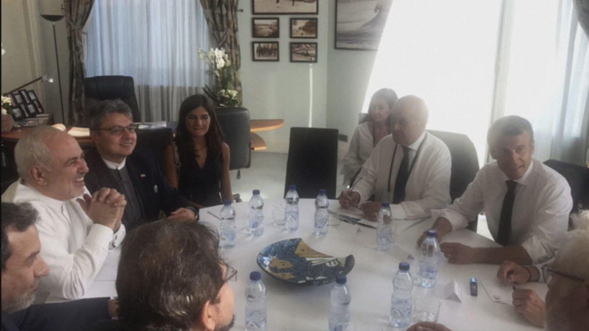 伊朗外長應邀到訪比亞里茨與馬克龍會面