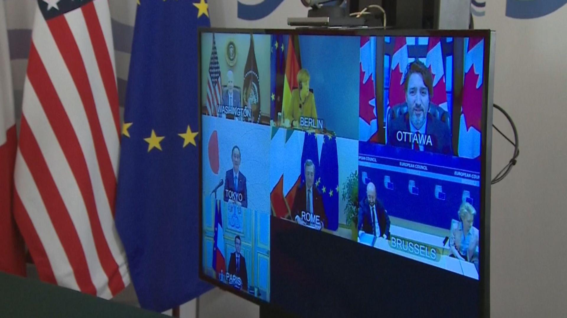 七國集團領導人視像會議 拜登料呼籲各國合作對抗中國