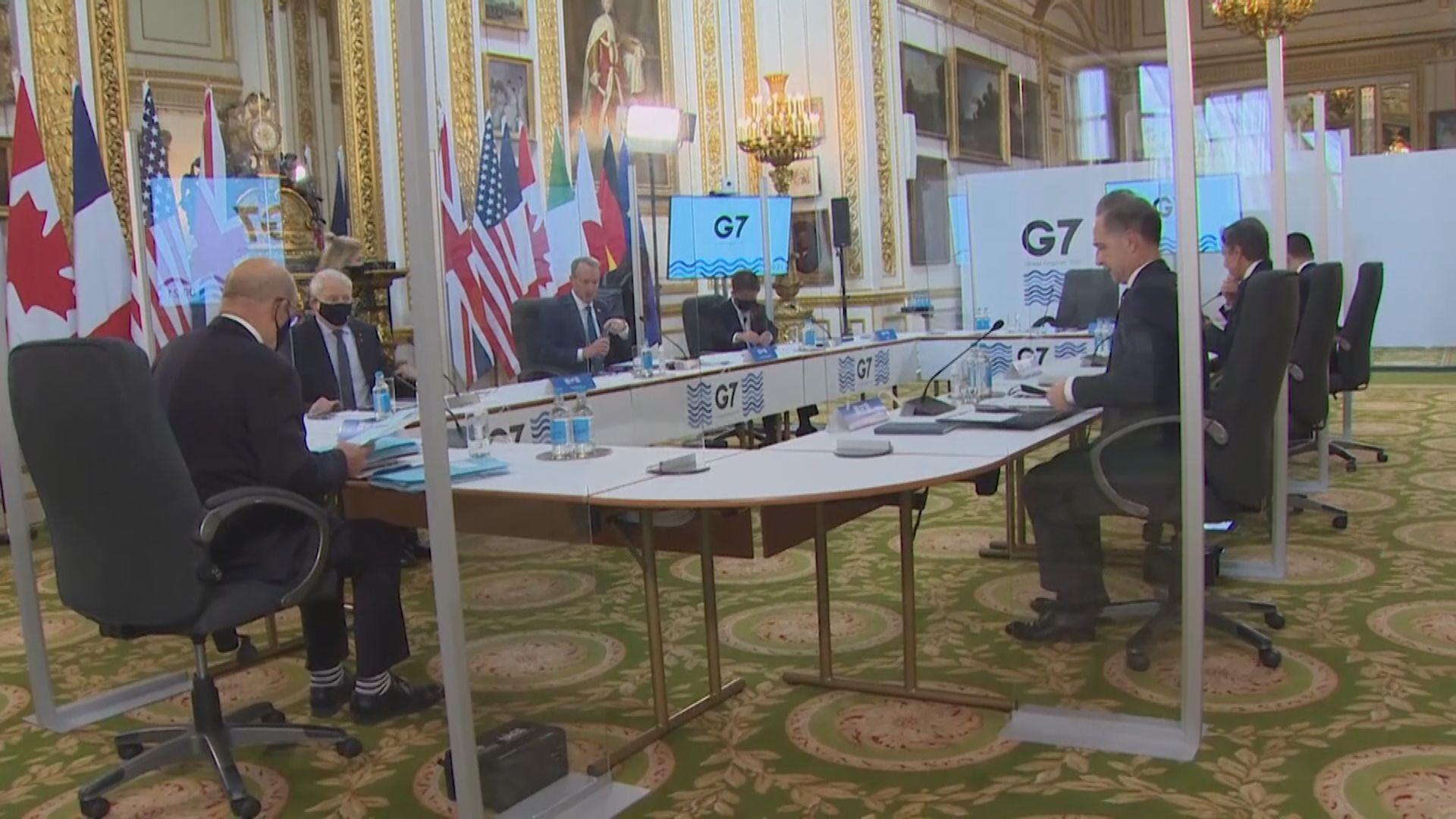 七國集團外長會議討論中國及俄羅斯議題