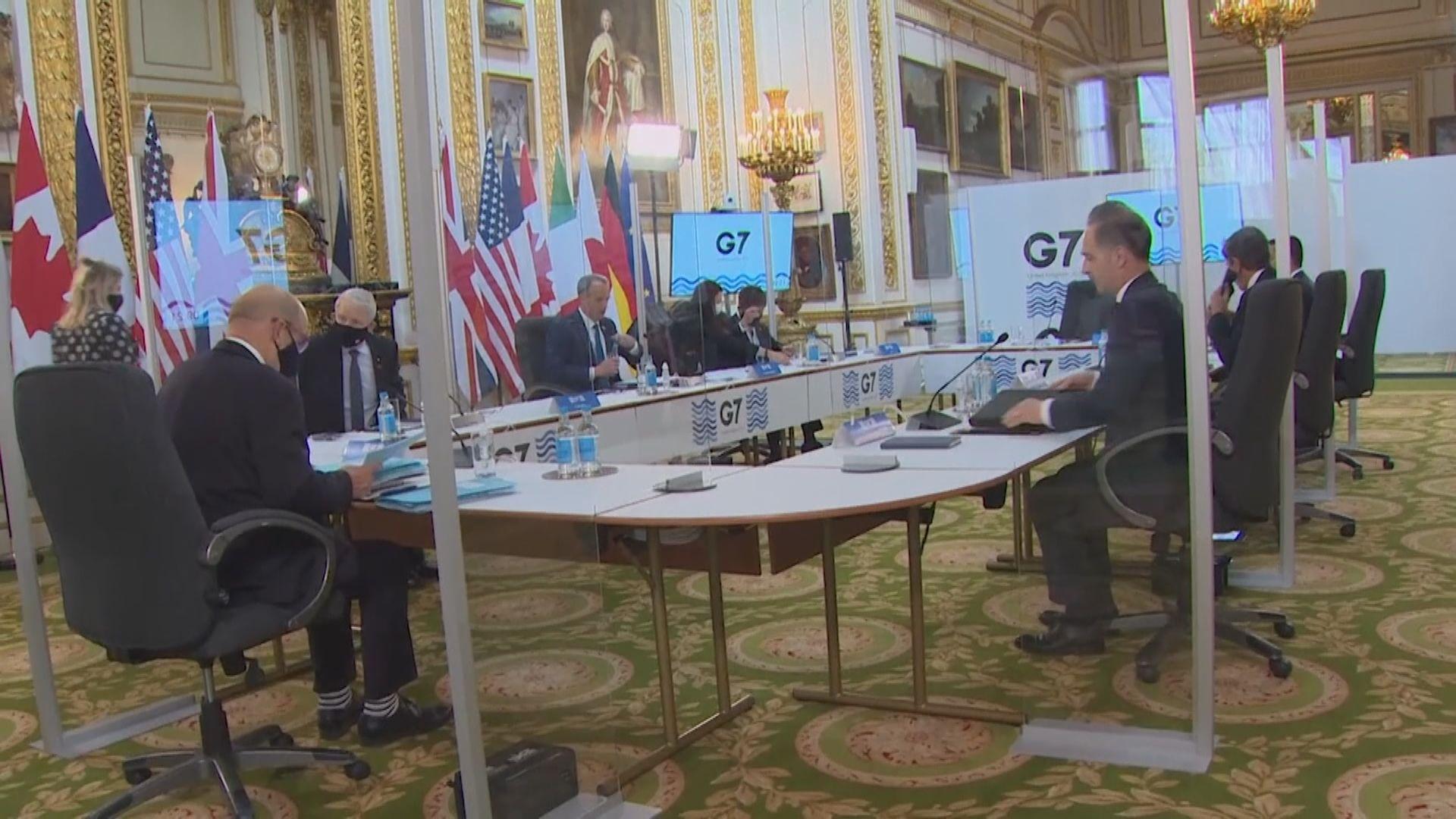 七國外長會議公報 重點批評中國及俄羅斯
