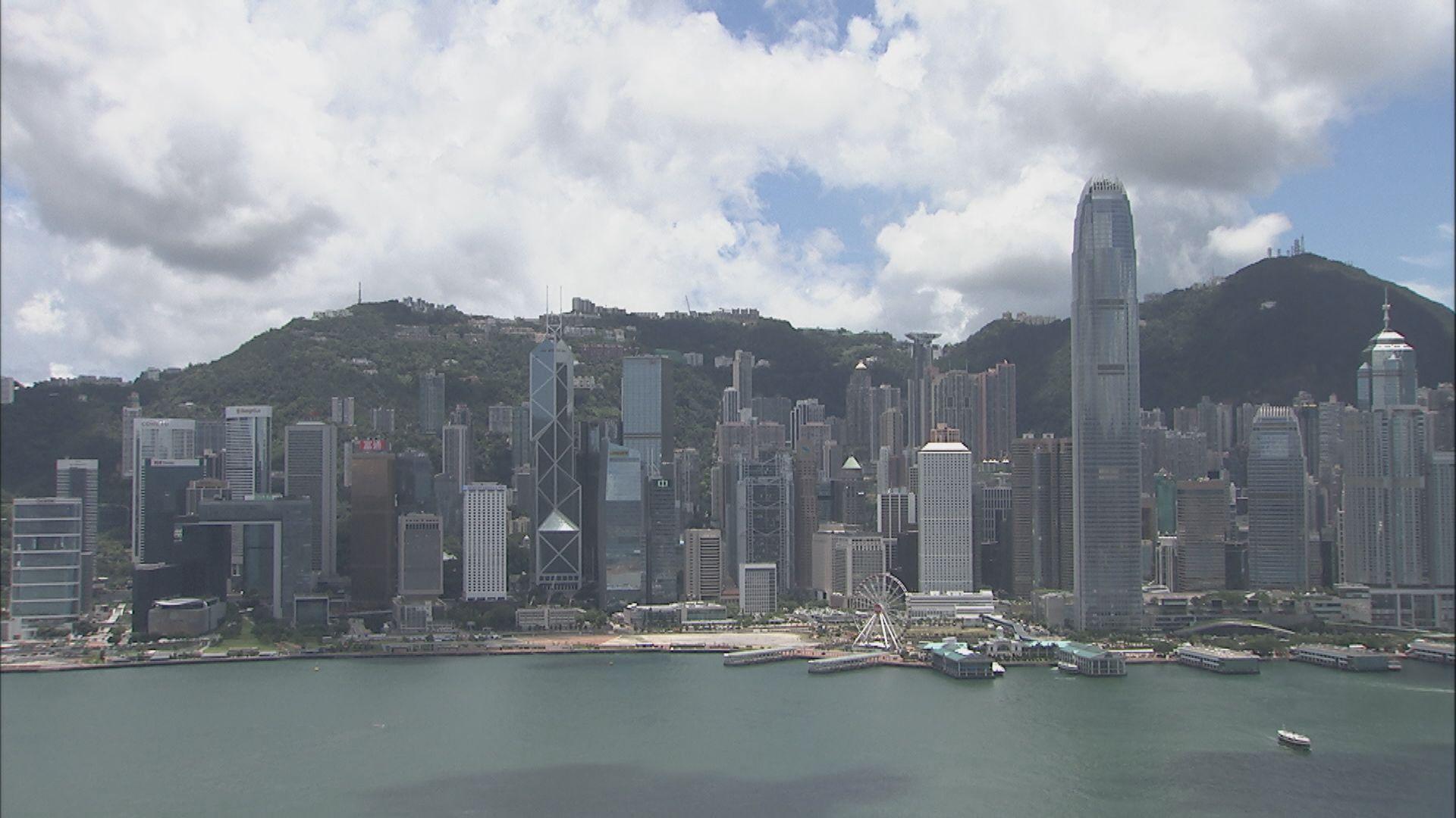 七國外長會議公報 批中國侵害香港選舉制度民主