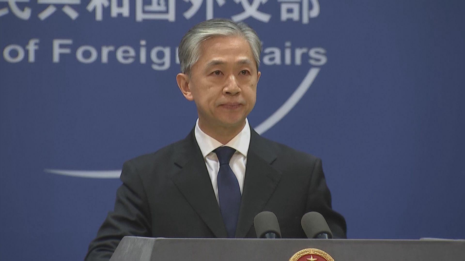七國發公報批中國侵犯人權 外交部:指責沒事實依據