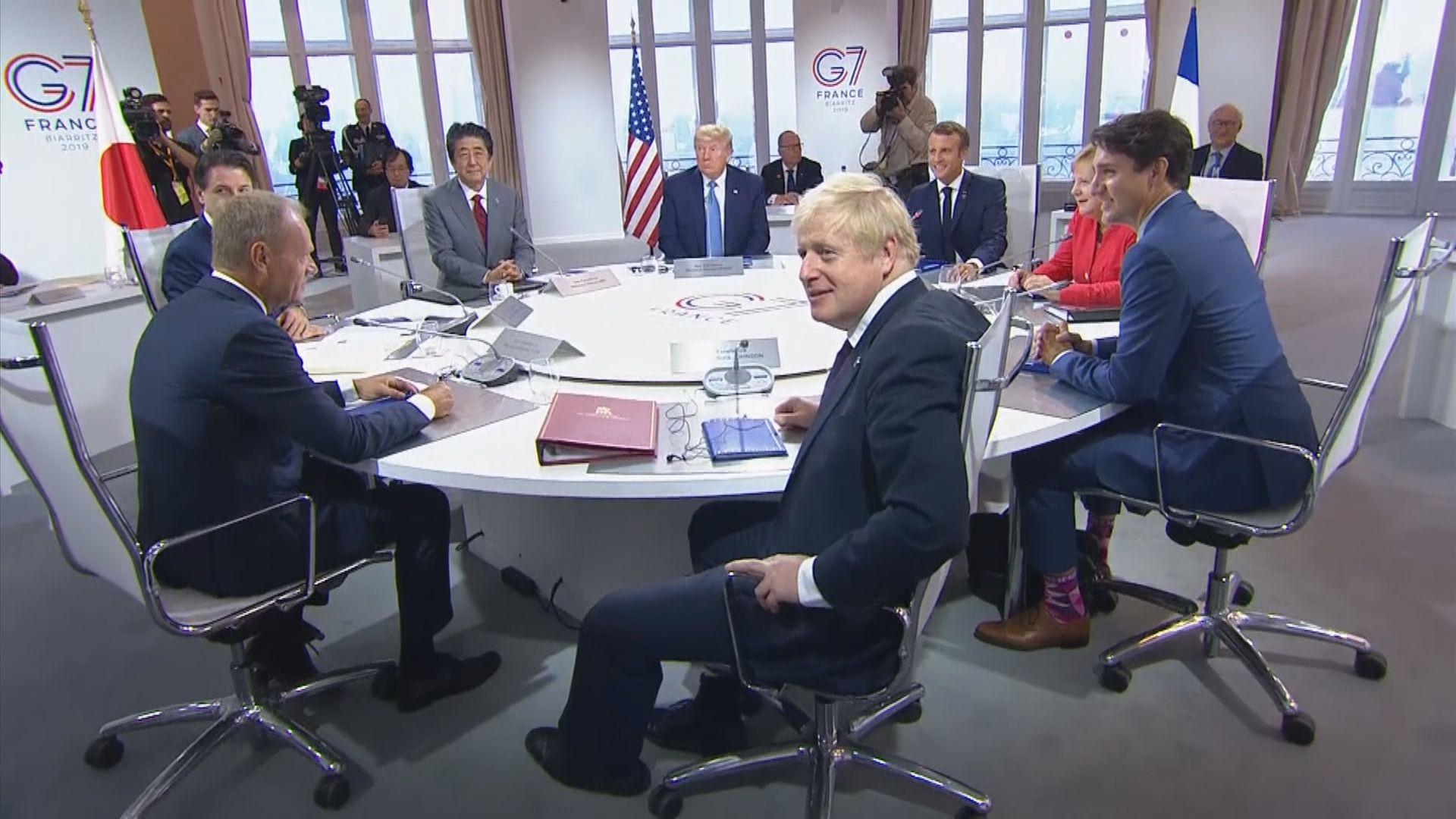 七國集團峰會談及全球經濟和伊朗核問題