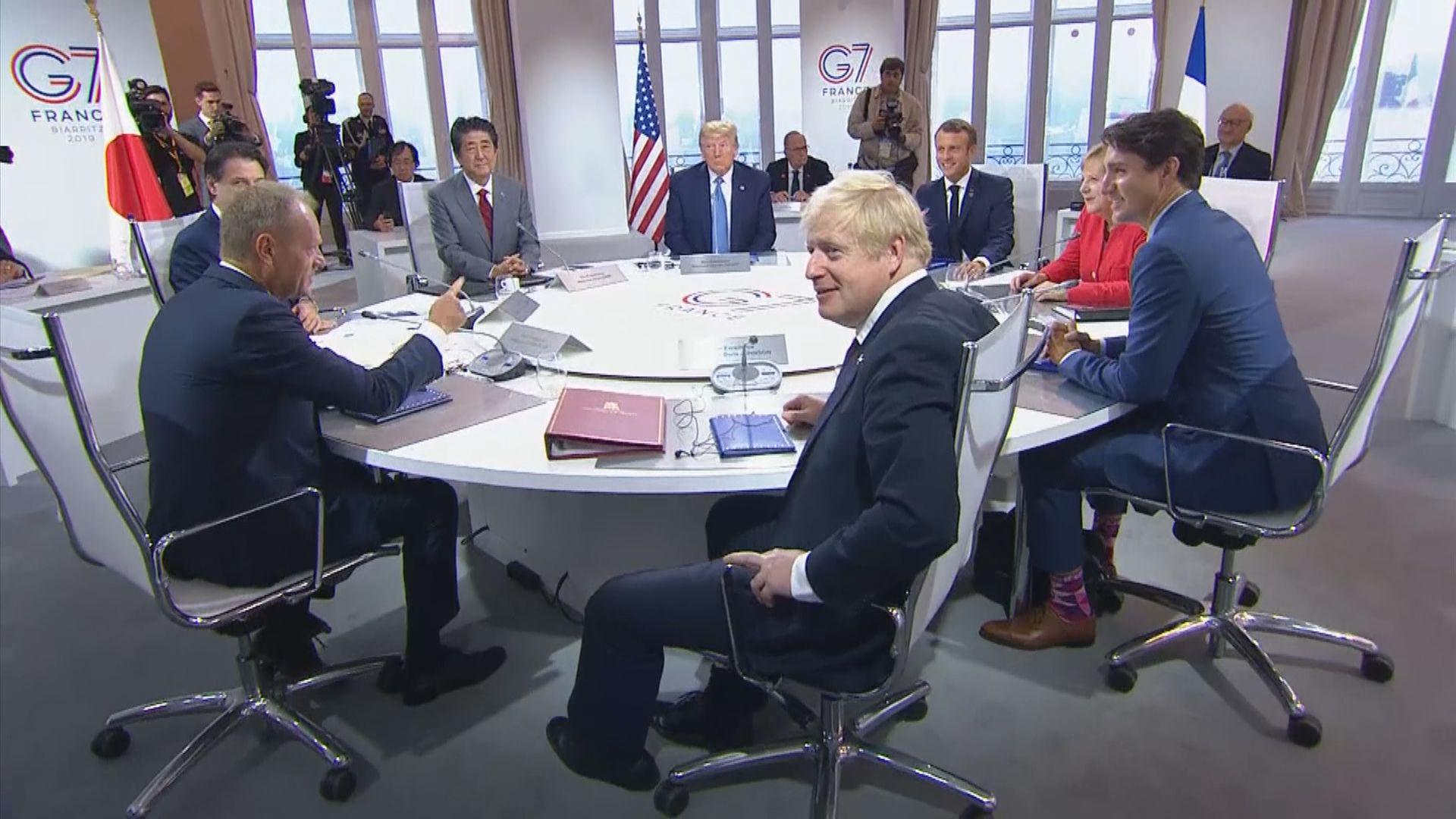 G7重申中英聯合聲明重要性 約翰遜:領袖對香港局勢深表關注