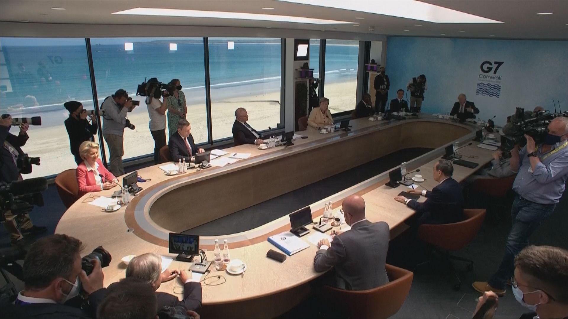 消息:七國峰會公報將促中國尊重新疆人權香港高度自治