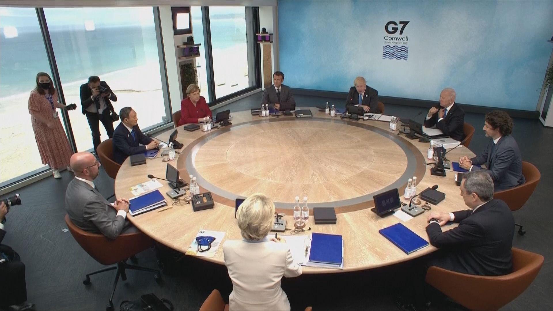七國集團峰會 歐盟國家領袖形容中國是系統性競爭對手
