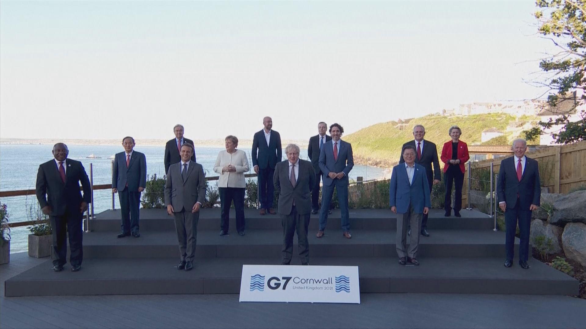 消息:G7領袖同意共同應對中國挑戰