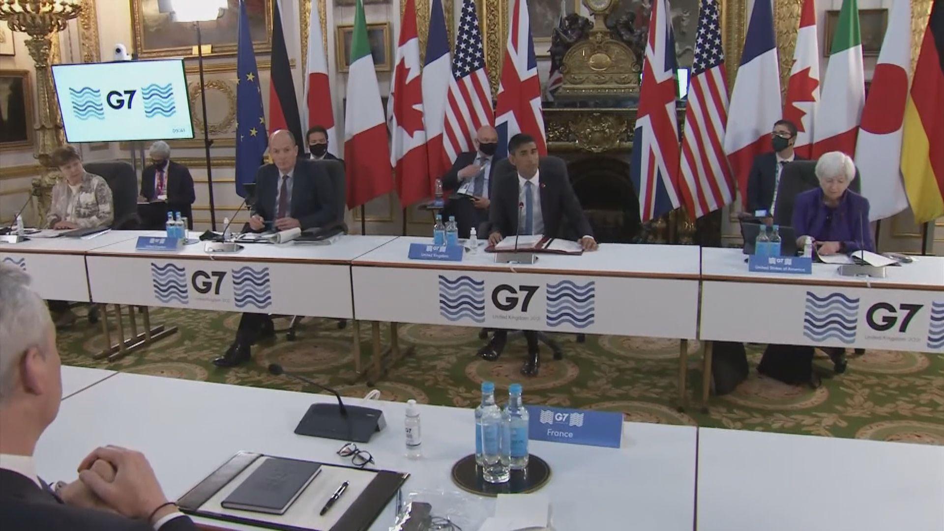 七國集團財長達成全球企業協議
