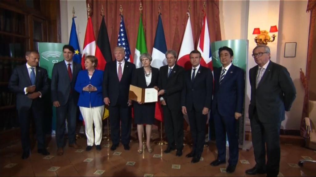 六國齊促特朗普支持《巴黎協定》