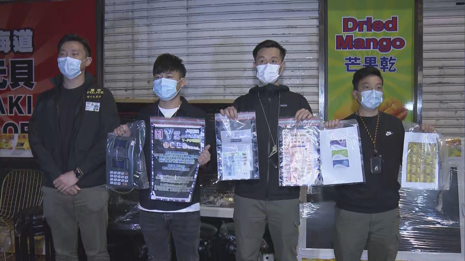 警方破銅鑼灣非法賭檔拘捕六人