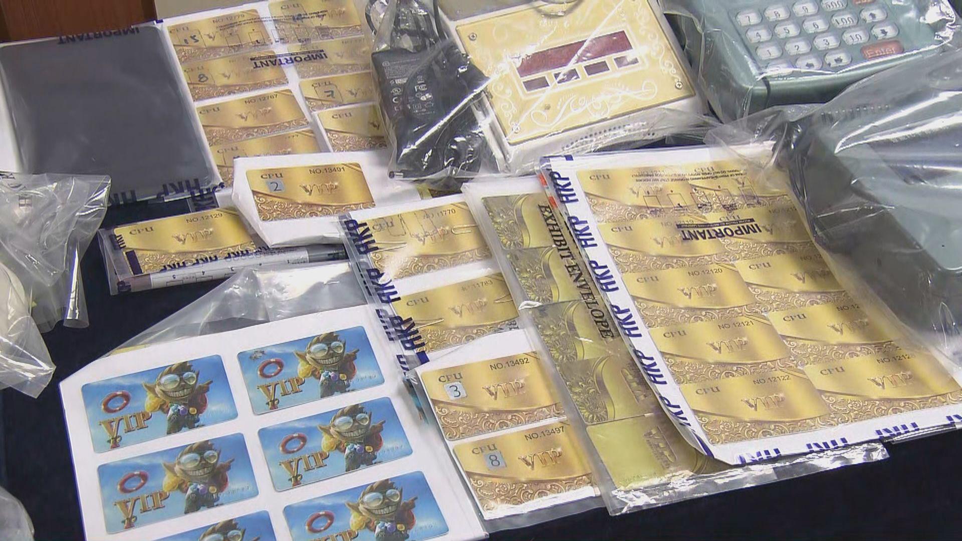 警方搗破非法賭博集團 81人被捕