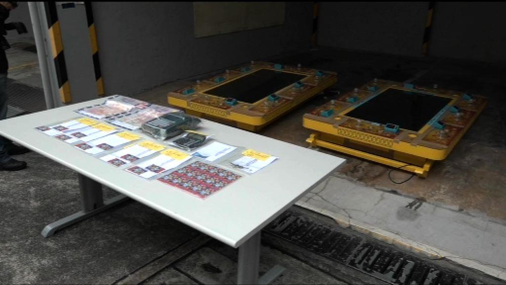 警西九龍區掃蕩釣魚機賭檔拘52人