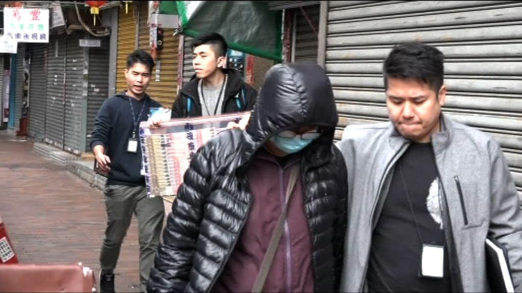 警方搗網上百家樂賭檔拘十一人