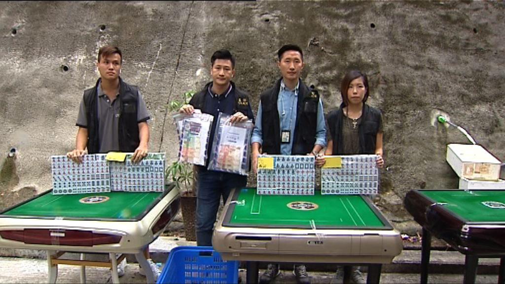 警方搗破香港仔非法麻雀檔拘十三人
