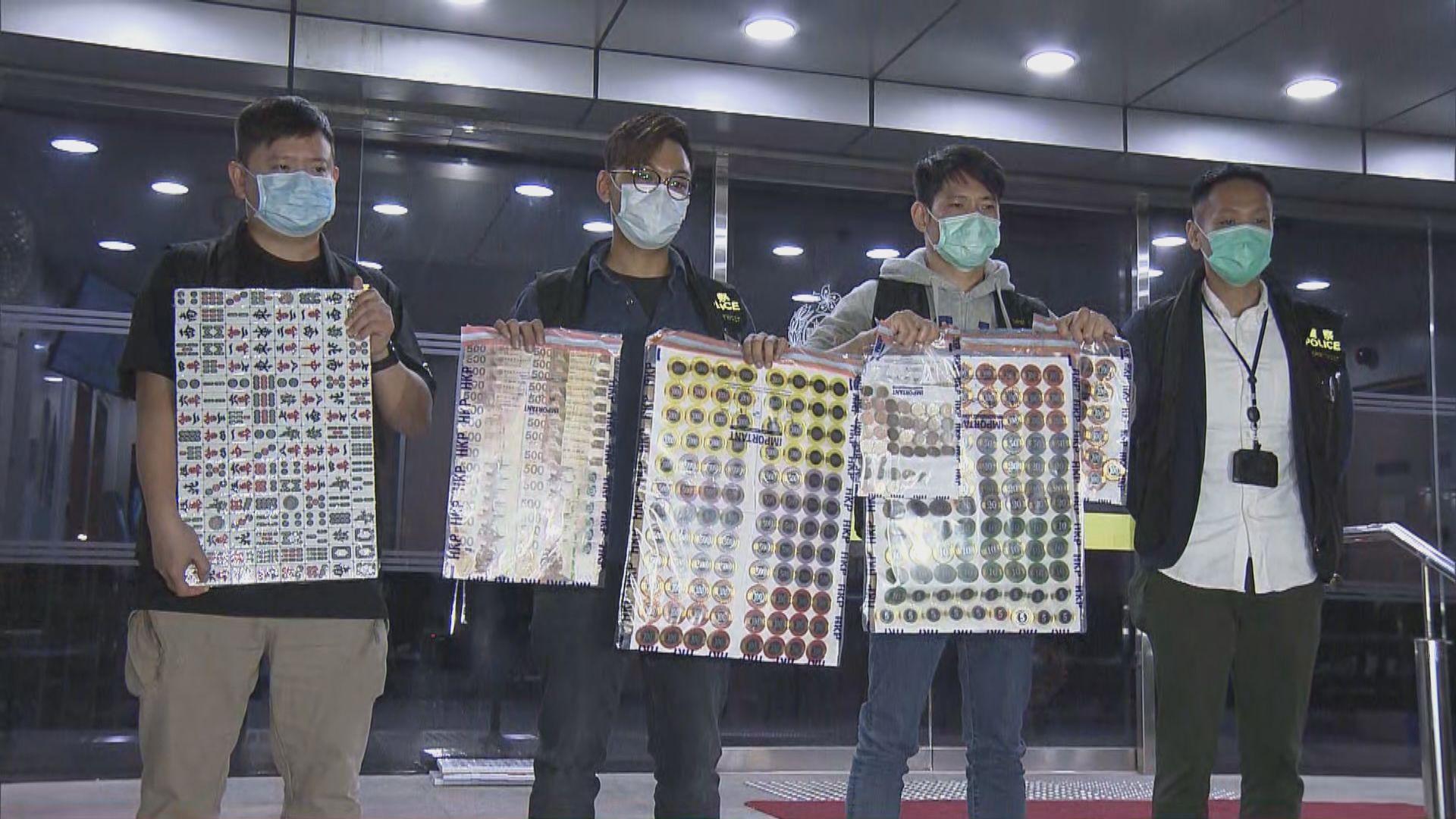 警方在荃灣破兩個非法賭檔拘39人