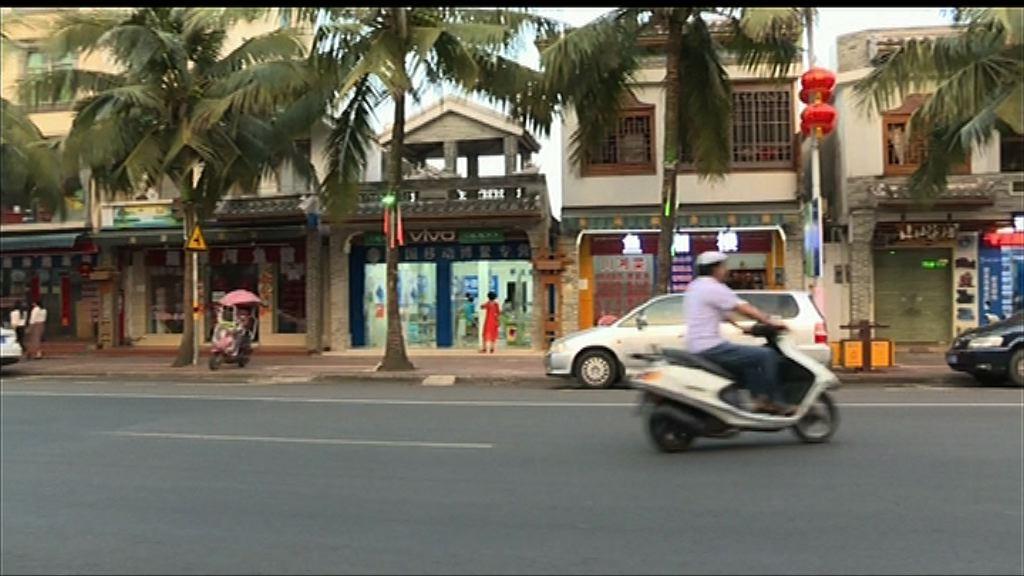 【發展旅遊業】傳內地考慮在海南開賭