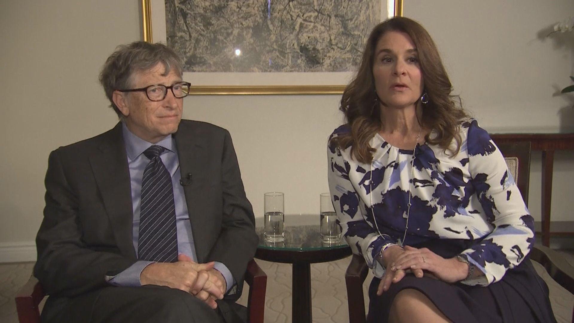 微軟創辦人蓋茨宣布與妻子梅琳達離婚