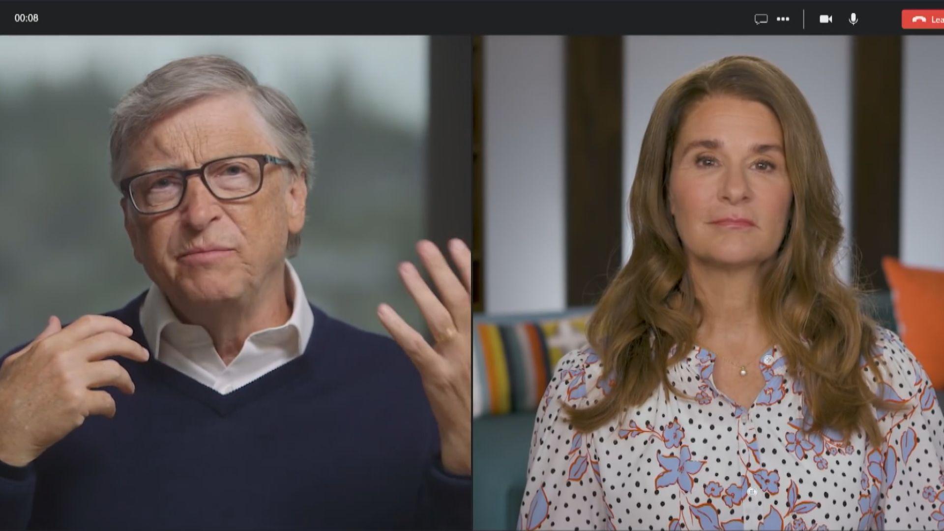 分析指蓋茨夫婦離婚將影響他們向基金會捐款數額