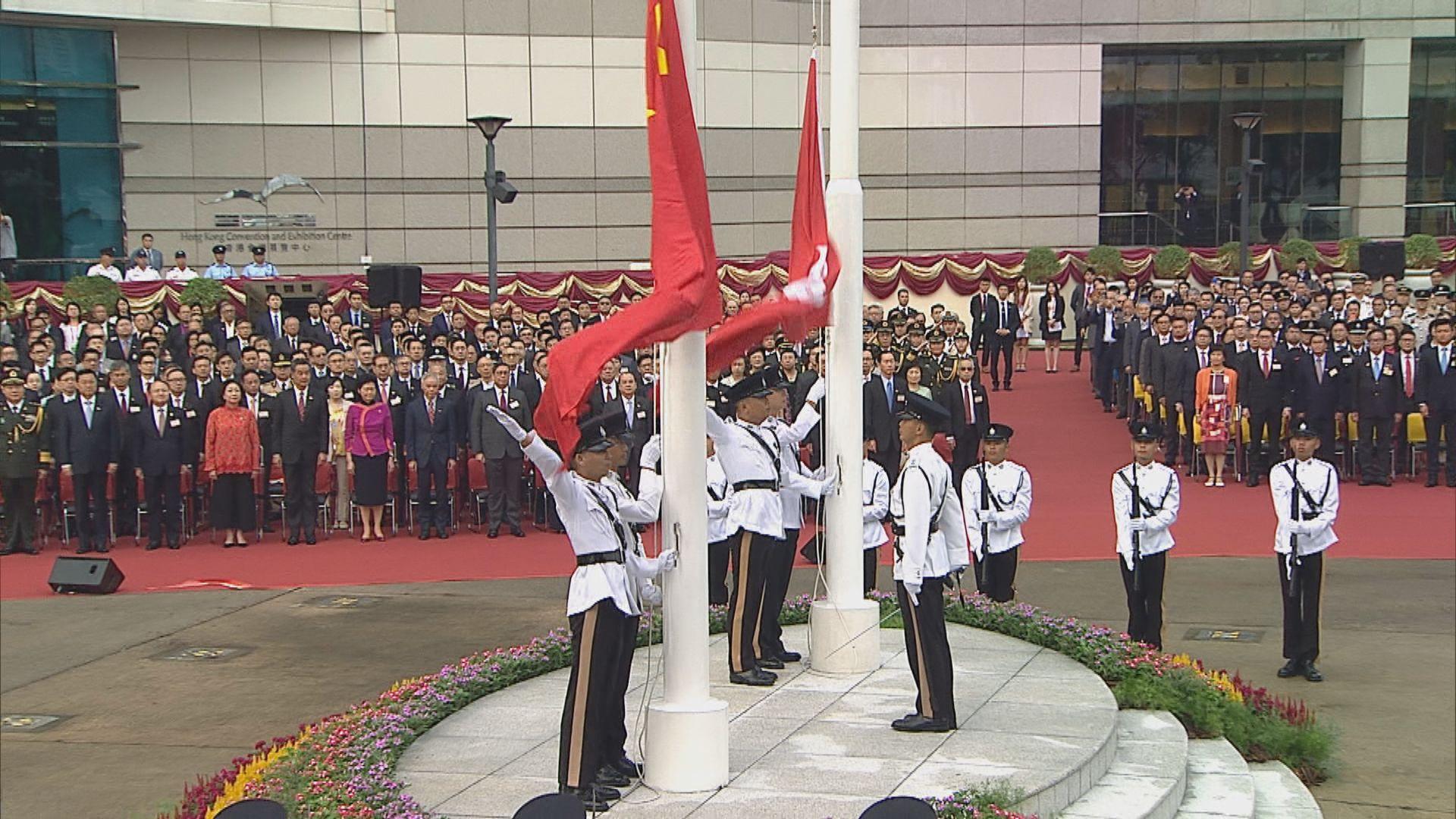 國歌條例刊憲 侮辱國歌最高監禁3年