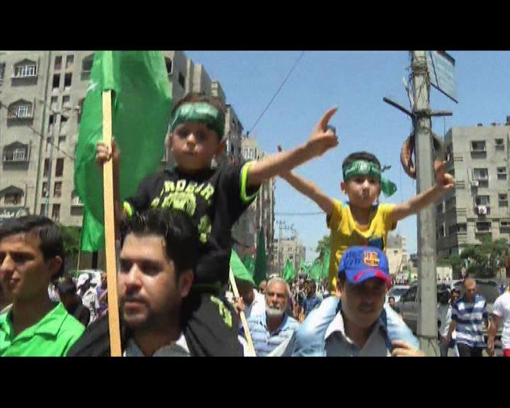 哈馬斯加沙集會聲言不放棄武力