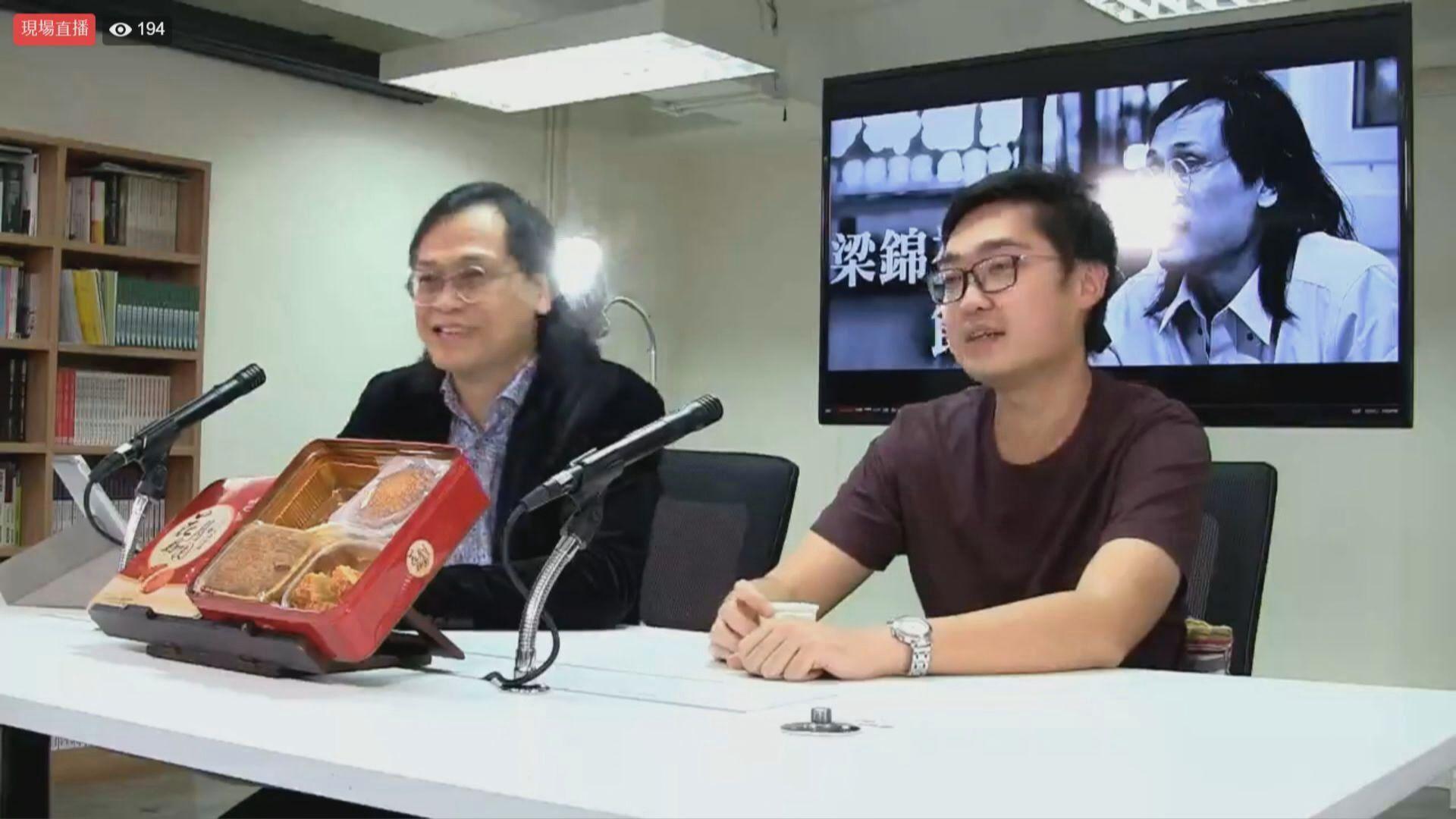 陳浩天稱暫不就香港民族黨被取締作回應