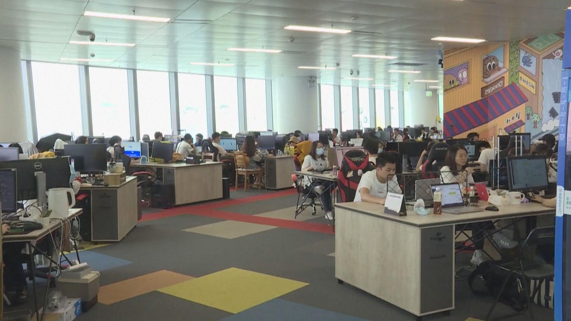 廣東省事業單位公開招聘