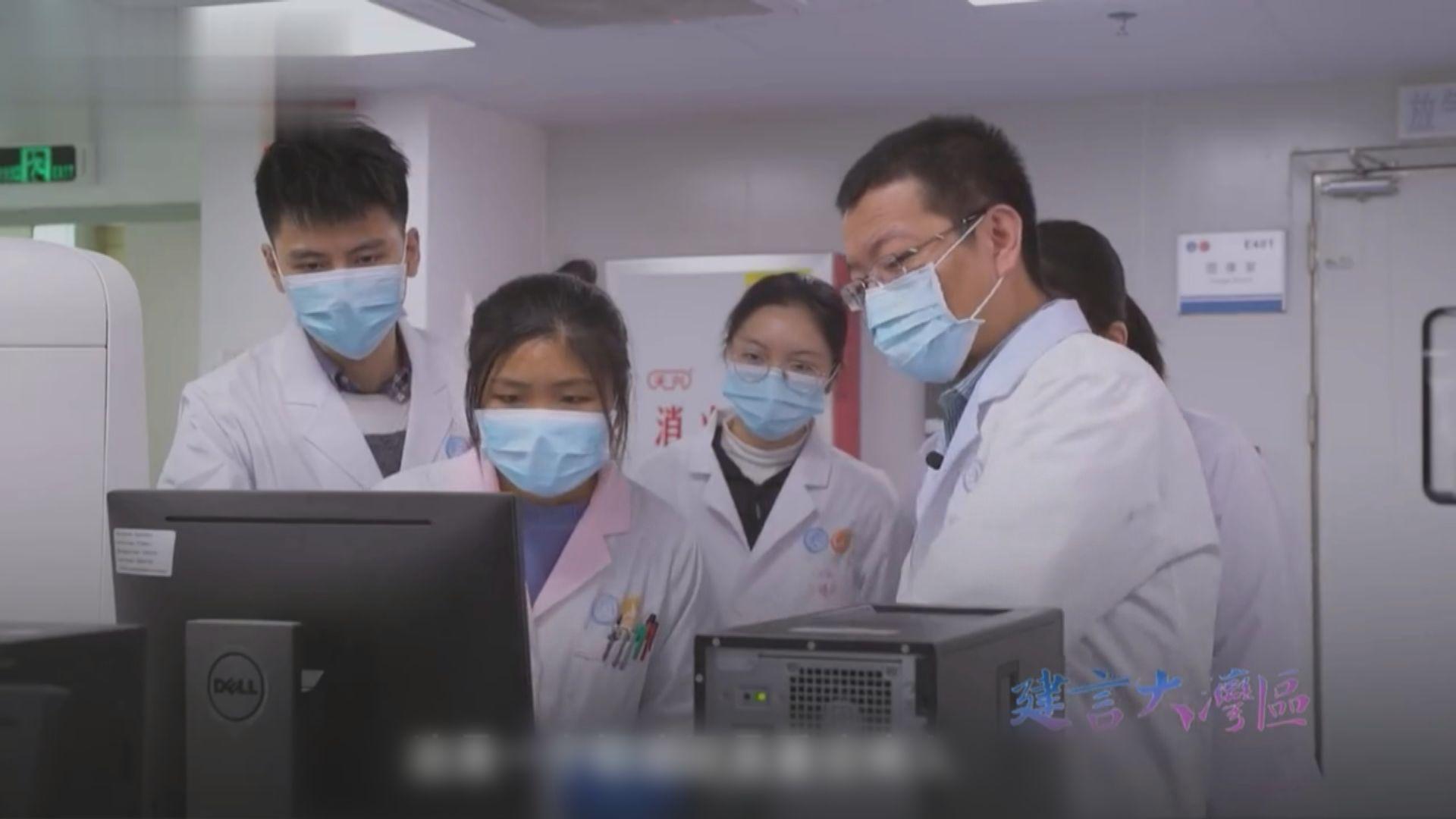 粵港聯手合作進行新冠患者血清研究