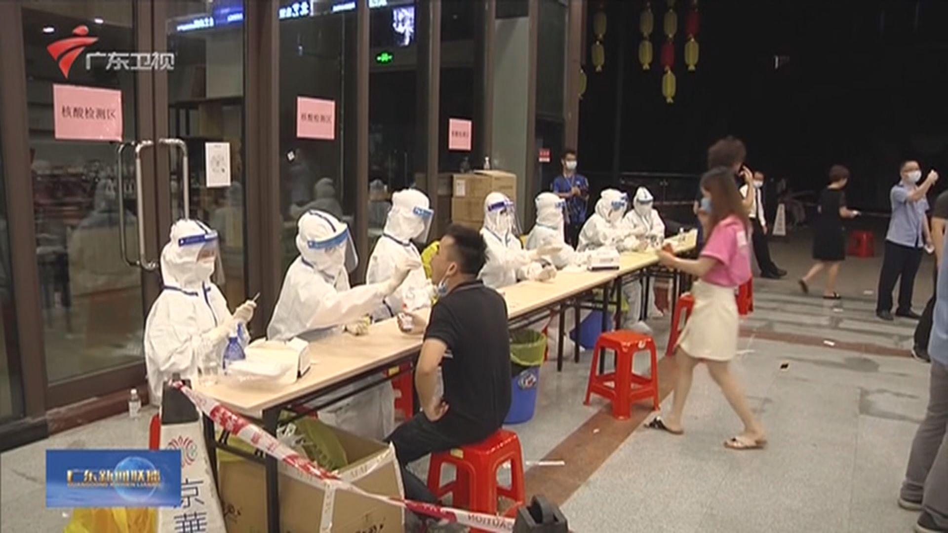 廣州增6宗新冠病毒確診 當地再增四個中風險地區