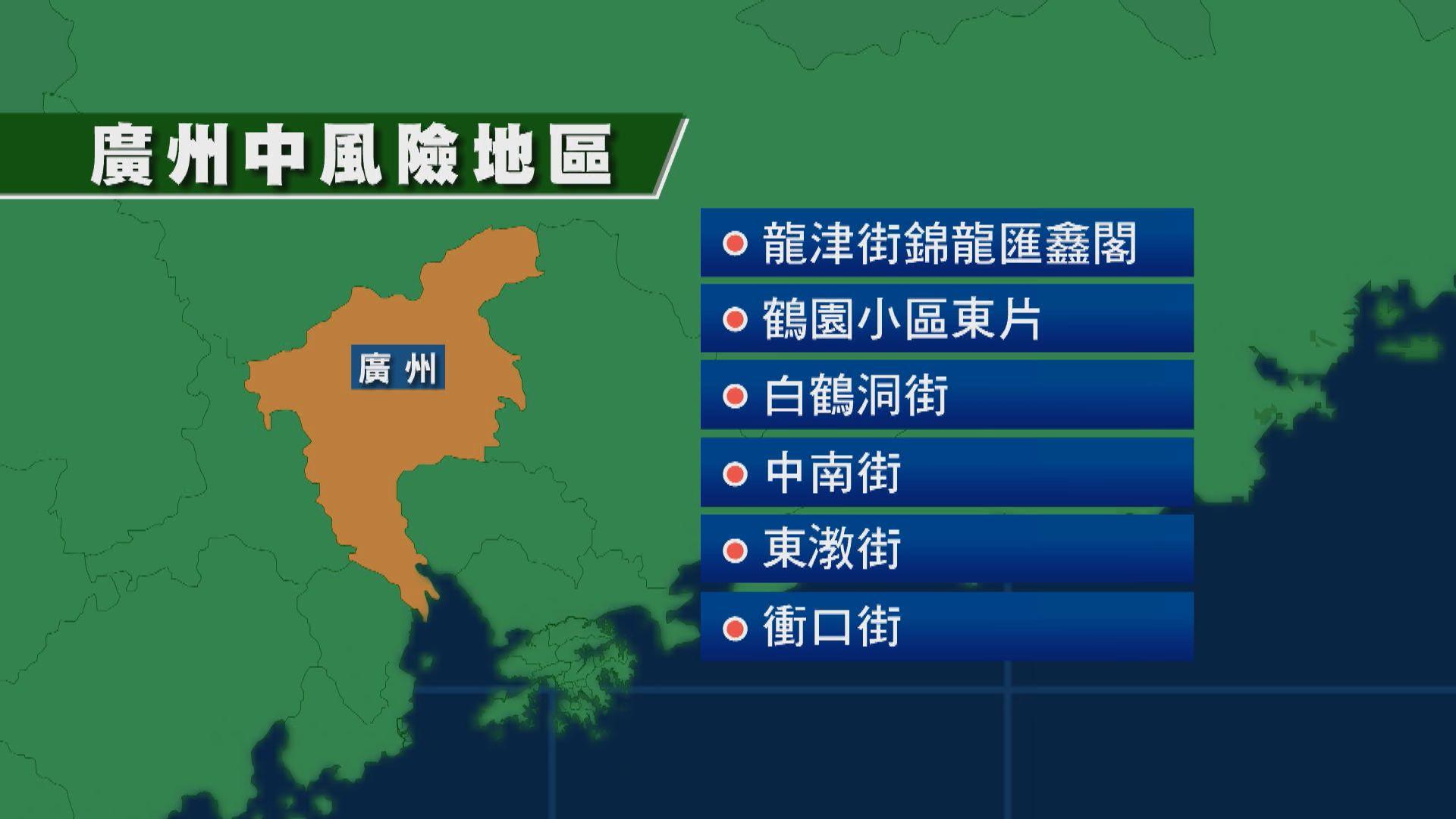 廣州防控區域人員要以居家為主 停止非必須活動