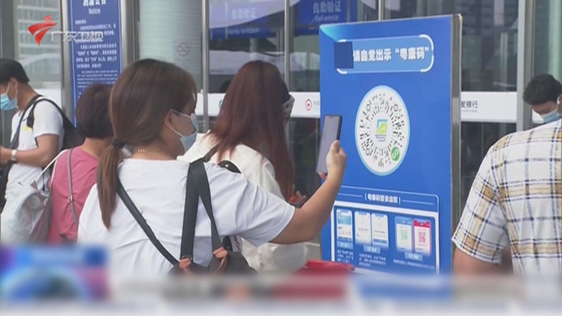廣州增13宗新冠確診 38個區域實施封閉管理