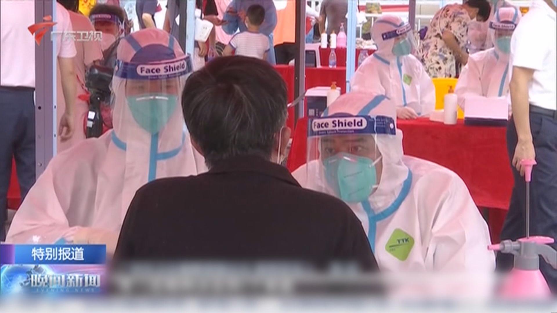 廣州調整部分地區疫情風險級別
