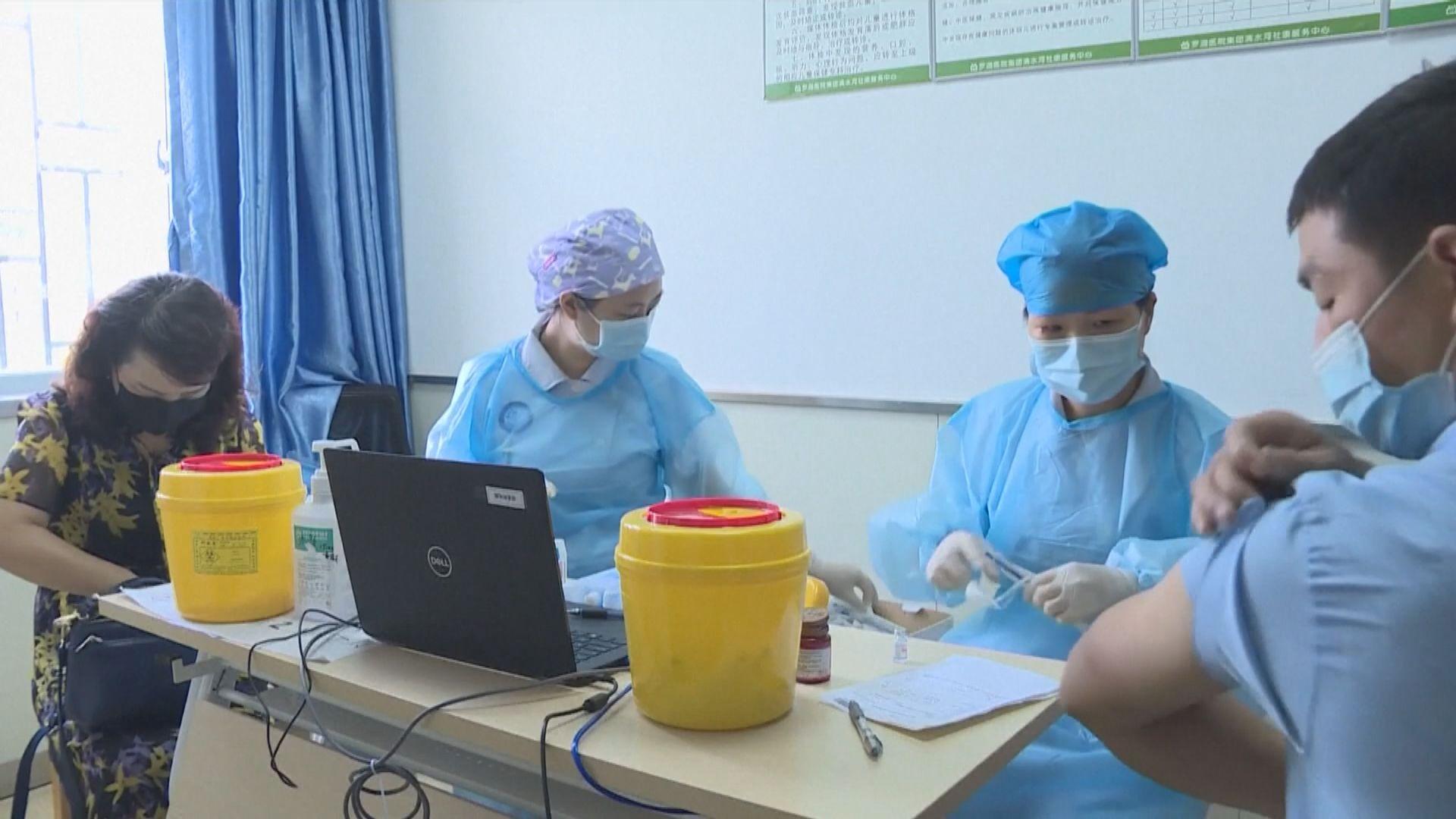 廣州增20宗確診 4患者接種過第一劑新冠疫苗