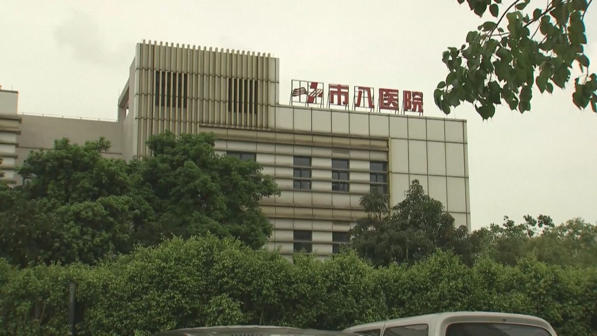 廣州增4宗新冠本土確診 2名醫護人員核酸檢測呈陽性