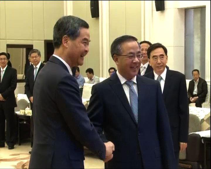 梁振英率團出席粵港聯席會議