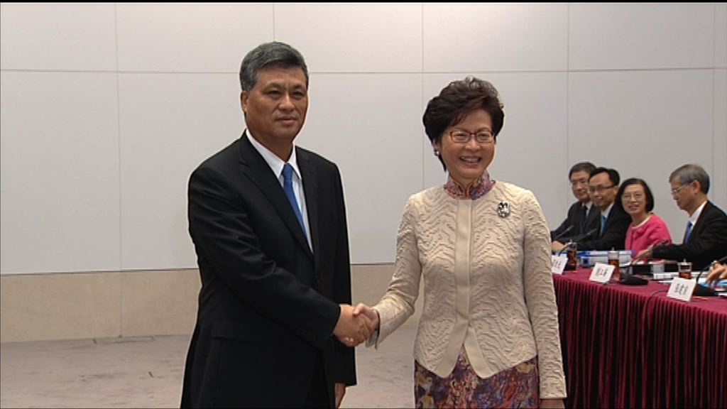 粵港合作聯席第二十次會議在政總舉行