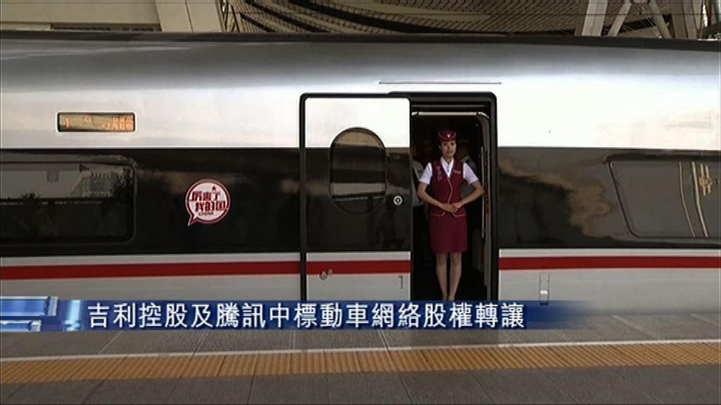 【強強聯手】吉利騰訊中標動車Wi-Fi服務項目