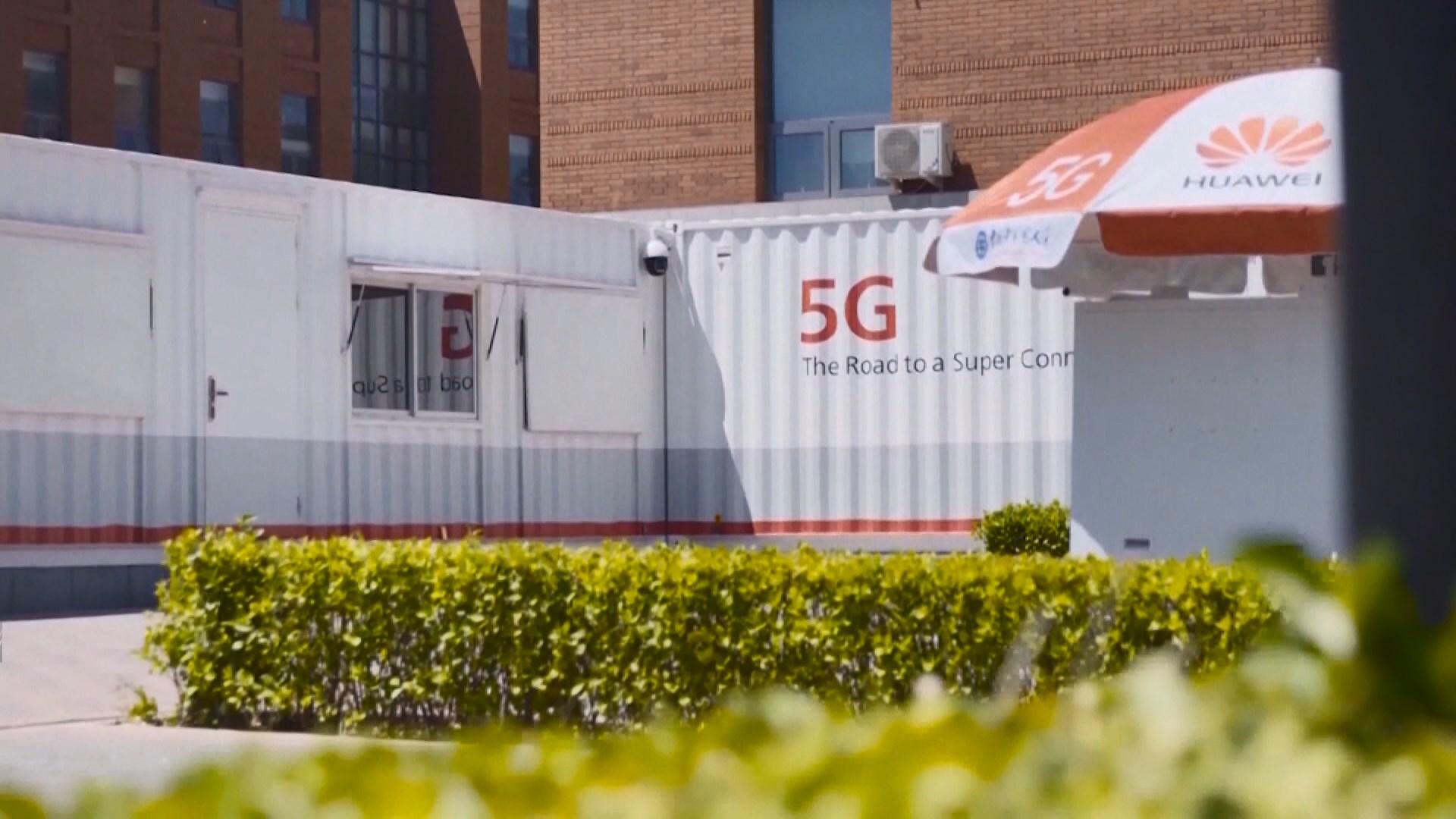 德國不排除禁華為建設5G