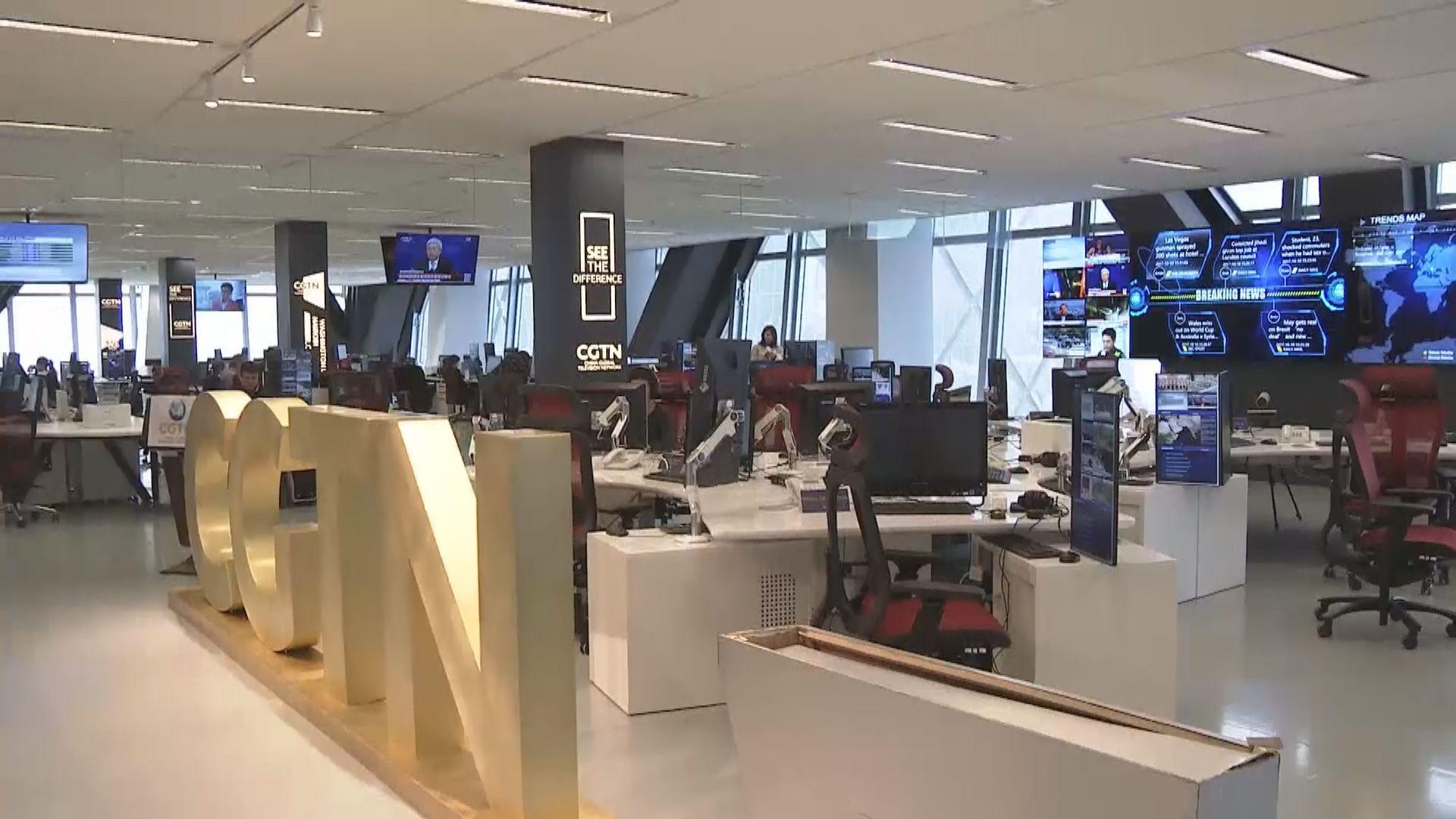 共享牌照下 中國環球電視網失英國廣播權致德國亦停播