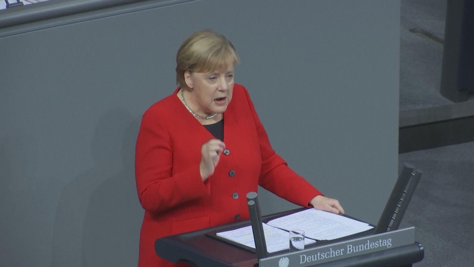 默克爾稱歐洲各國須以同一套政策對待中國