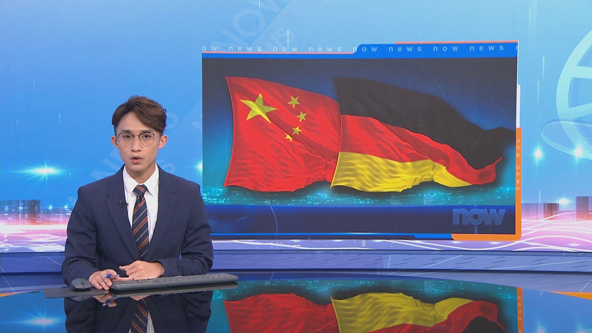 德國情報部門:消費者予中國支付公司個人資料會落入北京手上