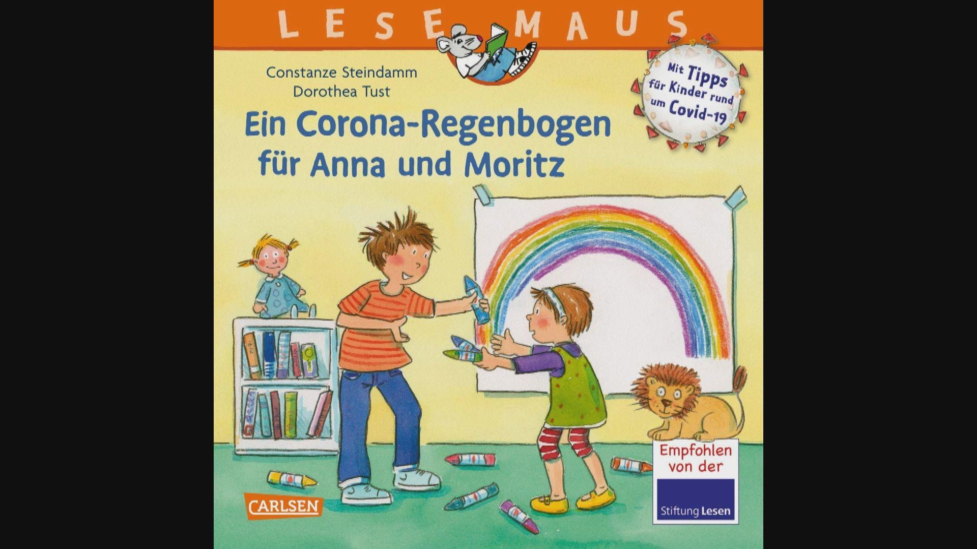德國兒童書指新冠病毒來自中國 中國領事館向出版社提交涉